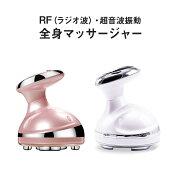 家庭用キャビテーション機器痩身ボディ専用RFラジオ波・高周波振動・LED搭載脂肪燃焼セルライト除去美容スリミング減量マッサージ機器痩身機器顔体用