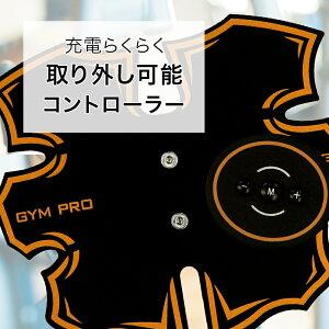 EMS腹筋ベルト腕ベルト腹筋トレーニングUSB充電式男女兼用10段階強度6モード充電式ワイヤレスリモコンダイエット引き締めジェルパッド