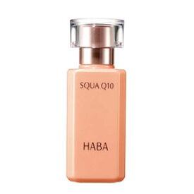 [化粧オイル]HABA ハーバー スクワQ10 30ml