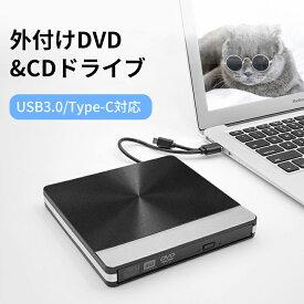 DVDドライブ 外付け USB3.0/type-c CD/DVDプレーヤー ポータブル ドライバ不要 DVDプレーヤー 高速 薄型 静音 CD/DVD読込 DVD±RW CD-RW USB3.0/2.0 Window/Mac OS対応