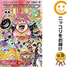【予約商品】ONE PIECE 全巻セット(1-99巻セット・以下続巻)尾田栄一郎