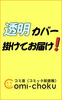 【中古】Stage Girls (1) 黒岩よしひろ【定番C】【あす楽対応】