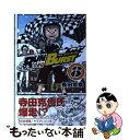 【中古】 RUN day BURST 8 / 長田 悠幸 / スクウェア・エニックス [コミック]【メール便送料無料】