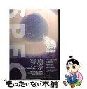 【中古】 SPEC公式解体新書 / 監:TBS / 角川書店(角川グループパブリッシング) [単行本]【メール便送料無料】
