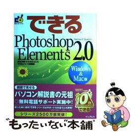 photoshop elements 無料