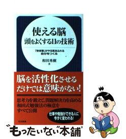 楽天市場 この漢字の書き順知っていますか の通販