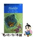 【中古】 Aladdin / IBCパブリッシング / IBCパブリッシング [新書]【メール便送料無料】【あす楽対応】
