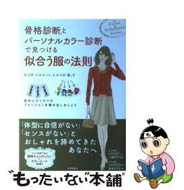 c749b480aaef 楽天市場】メール便(ファッション ファッション・美容):ライフ ...