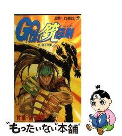 【中古】 Go da gun 2 / 片倉 政憲 / 集英社 [コミック]【メール便送料無料】【あす楽対応】