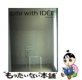 【中古】 Life with IDEE vol.3 / 地方・小出版流通センター / 地方・小出版流通センター [大型本]【メール便送料無料】【あす楽対応】