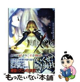【中古】 Fate/Zero 1 / 虚淵 玄, 武内 崇 / 講談社 [文庫]【メール便送料無料】【あす楽対応】