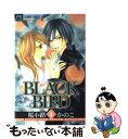 【中古】 BLACK BIRD 5 / 桜小路 かのこ / 小学館 [コミック]【メール便送料無料】【あす楽対応】