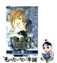 【中古】 BLACK BIRD 4 / 桜小路 かのこ / 小学館 [コミック]【メール便送料無料】【あす楽対応】