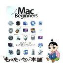 【中古】 Mac for Beginners 完全永久保存版 / 晋遊舎 / 晋遊舎 [大型本]【メール便送料無料】【あす楽対応】