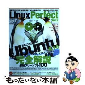 【中古】 Linux perfect PC GIGA特別集中講座291 vol.2 / インフォレスト / インフォレスト [大型本]【メール便送料無料】【あす楽対応】