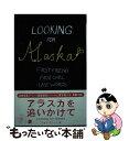 【中古】 LOOKING FOR ALASKA(B) / John Green / HarperCollins Children's Books [ペーパーバック]【メール便送料無…