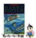 【中古】 HARRY POTTER & THE CHAMBER OF SECRETS(A) / J. K. Rowling / [ペーパーバック]【メール便送料無料】【あす…