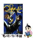 【中古】 QQスイーパー 2 / 最富 キョウスケ / 小学館 [コミック]【メール便送料無料】【あす楽対応】