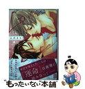 【中古】 Love bite / 日本文芸社 [コミック]【メール便送料無料】【あす楽対応】