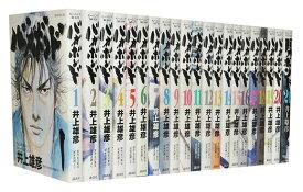 【漫画全巻セット】【中古】バガボンド <1〜37巻> 井上 雄彦