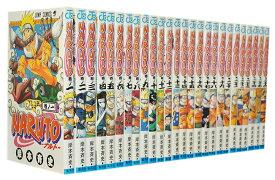 【漫画全巻セット】【中古】NARUTO(ナルト) <1〜72巻完結> 岸本斉史