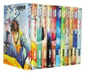 【漫画全巻セット】【中古】海猿 <1〜12巻完結> 佐藤秀峰