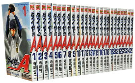 【漫画全巻セット】【中古】ダイヤのA <1〜47巻> 寺嶋裕二