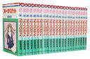 【漫画全巻セット】【中古】フルーツバスケット <1〜23巻完結> 高屋奈月【あす楽対応】