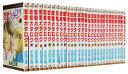 【漫画全巻セット】【中古】恋愛カタログ <1〜34巻完結> 永田正実【あす楽対応】