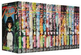 【漫画全巻セット】【中古】7SEEDS(セブンシーズ) <1〜35巻> 田村由美