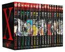 【漫画全巻セット】【中古】X(エックス) <1〜18巻> CLAMP【あす楽対応】
