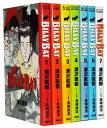 【漫画全巻セット】【中古】BILLY BAT <1〜20巻> 浦沢直樹【あす楽対応】
