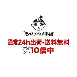 【中古】Bye Bye Love/Everly Brothers[CD]【あす楽対応】