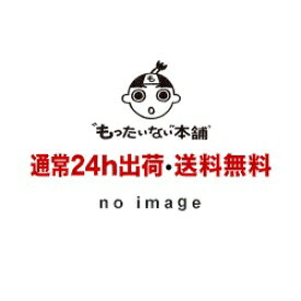 【中古】 Fantastical Adventure/CD/NWR-2035 / PAX JAPONICA GROOVE / NEW WORLD RECOERDS [CD]【メール便送料無料】【あす楽対応】