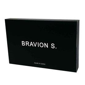 自信増大サプリメント BRAVION S. ブラビオンエス シトルリン アルギニン 亜鉛 ニンニク バイオペリン 送料無料 公式 1箱