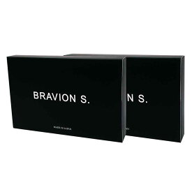 自信増大サプリメント BRAVION S. ブラビオンエス シトルリン アルギニン 亜鉛 ニンニク バイオペリン 送料無料 公式 2箱