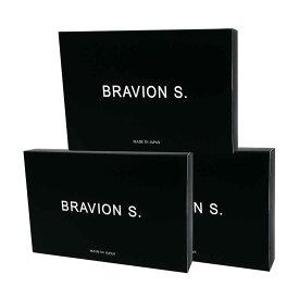 自信増大サプリメント BRAVION S. ブラビオンエス シトルリン アルギニン 亜鉛 ニンニク バイオペリン 送料無料 公式 3箱