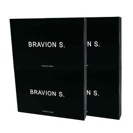 自信増大サプリメント BRAVION S. ブラビオンエス シトルリン アルギニン 亜鉛 ニンニク バイオペリン 送料無料 公式 4箱