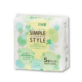 【ティッシュ】☆シンプルスタイル150W☆ピロータイプ 5個組×20パック入