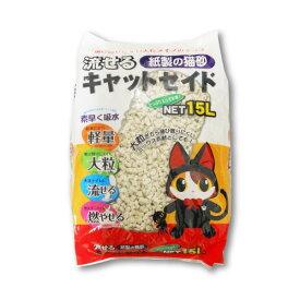 紙製の流せる超大粒15L×3入☆キャットセイド(1)☆たっぷり大容量 ネコ砂