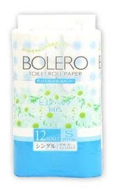 ☆ボレロ12RS☆香り付きパルプトイレットペーパーシングル 50m