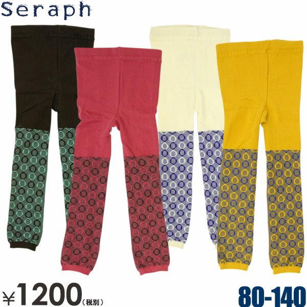 50%OFF seraph(セラフ)リング柄レギンス(セラフ 子供服/スパッツ/タイツ)90cm95cm100cm110cmSALE(セール)