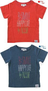 BAJA(バハ)HappyLifeTシャツ【子供服(こどもふく)80-120】【子供服(こどもふく)90-130】【子供服・ベビー服のコムキッズ】