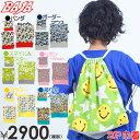 BAJA(バハ)3P巾着(コップ袋、給食袋シューズバッグ、体操服用ナップサックの3点セット巾着袋/入園、通園、上靴入れ、上履き入れ、幼稚園)
