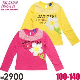 50%OFF DAT(ダット)フラワー長袖Tシャツ(DAT 子供服)100cm110cm 子供服SALE(セール)