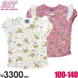 50%OFF DAT(ダット)花とバンビ半袖Tシャツ(DAT 子供服)100cm110cm120cm 子供服SALE(セール)