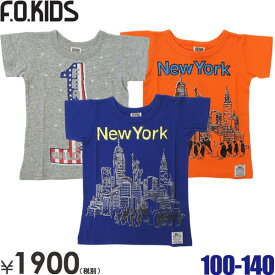 50%OFF F.O.KIDS(エフオーキッズ)4色2柄半袖Tシャツ(エフオーキッズ 子供服)100cm110cm 子供服SALE(セール)