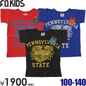 50%OFF F.O.KIDS(エフオーキッズ)半袖Tシャツ(エフオーキッズ 子供服)100cm 子供服SALE(セール)