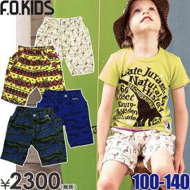 50%OFF F.O.KIDS(エフオーキッズ)5柄ダンプパンツ(エフオーキッズ/子供服)100cm 子供服SALE(セール)