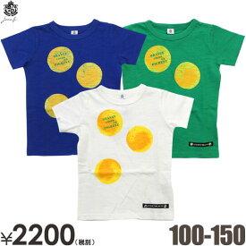 【メール便のみ送料無料】50%OFF Jeans-b(ジーンズベー)オレンジ柄半袖Tシャツ(ジーンズベー ジュニア)100cm 子供服SALE(セール)